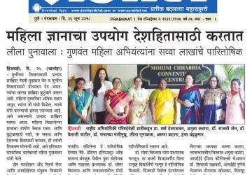 Prabhat 26-June-2018