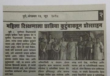 Vishveshwar 26-June-2018
