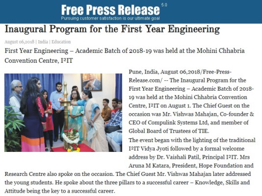 Inaugural program for first year engineering