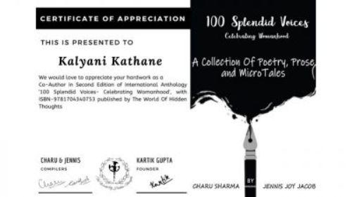 Heartiest Congratulations to Kalyani Khathane, I²IT F.E. Student